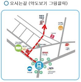 using_map.jpg